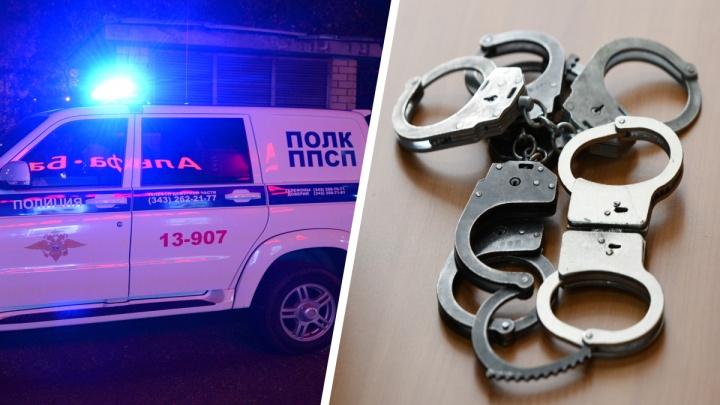 В Екатеринбурге задержали сотрудницу ППС, которая продала наркотики 23-летнему полицейскому