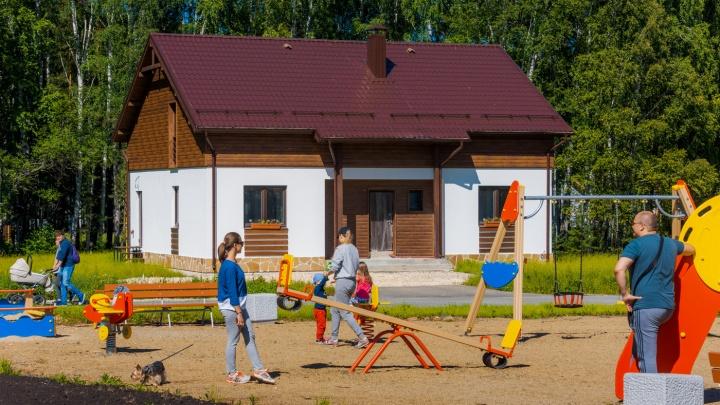 «Мои соседи — мои единомышленники»: под Екатеринбургом открылся новый клубный поселок «Медвежата»