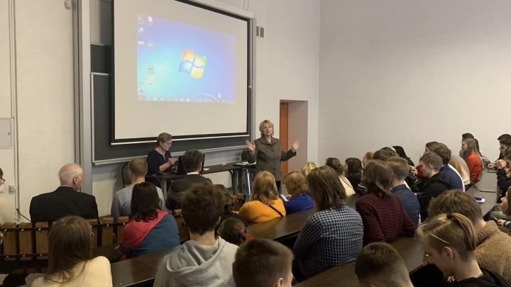 В Пермском крае открылась «Предуниверситетская сетевая школа»