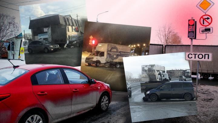 Как мухи на маяк: почему на оживленном перекрестке в Челябинске каждый день бьются автомобилисты