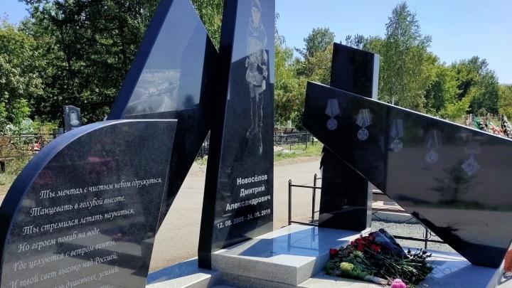 «Хотел подняться в небо»: в Копейске под рев самолета открыли памятник школьнику, утонувшему при спасении детей