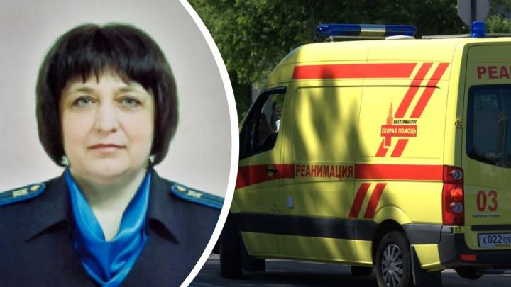 Экс-начальница свердловского следственного отдела скоропостижно скончалась