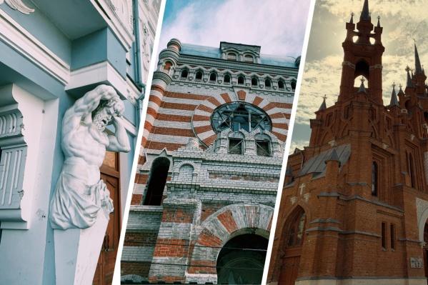 «В Самаре есть черты европейских городов»