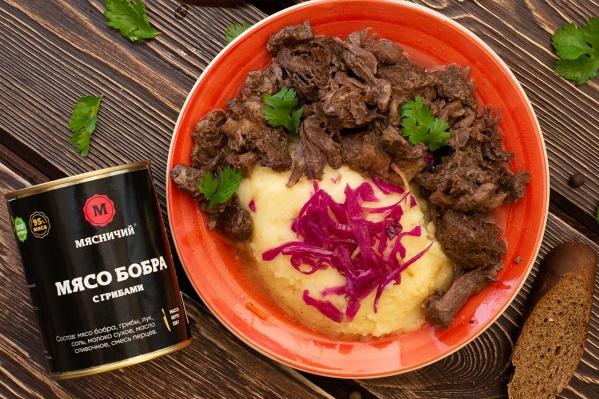 Номинант от сибиряков на звание вкусного инновационного продукта —тушенка из мяса бобра.Абсолютная новинка консервного рынка