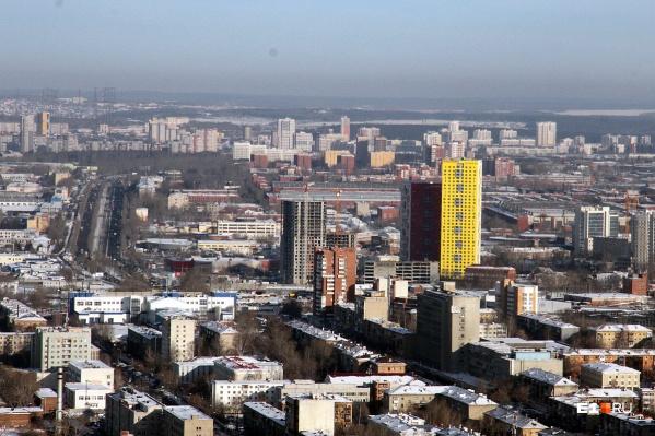 Власти готовятся к расселению старых районов