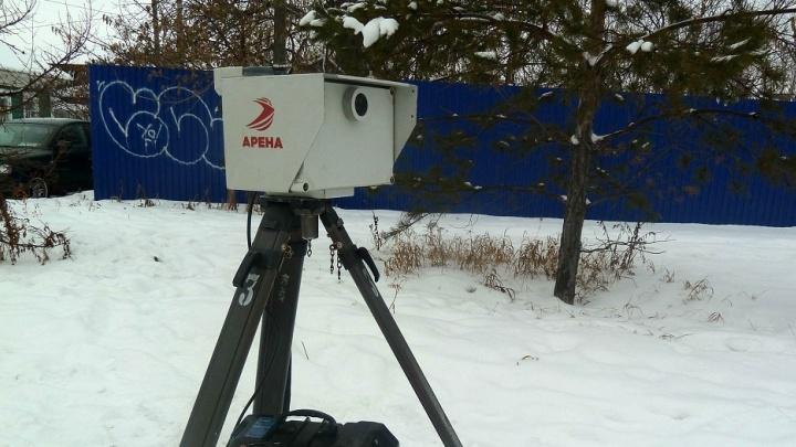 В Самарской области списали 176 передвижных камер фиксации нарушений ПДД