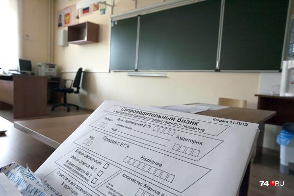 Высокие баллы (от 81 и выше) на ЕГЭ по русскому языку получили около 800 зауральских выпускников