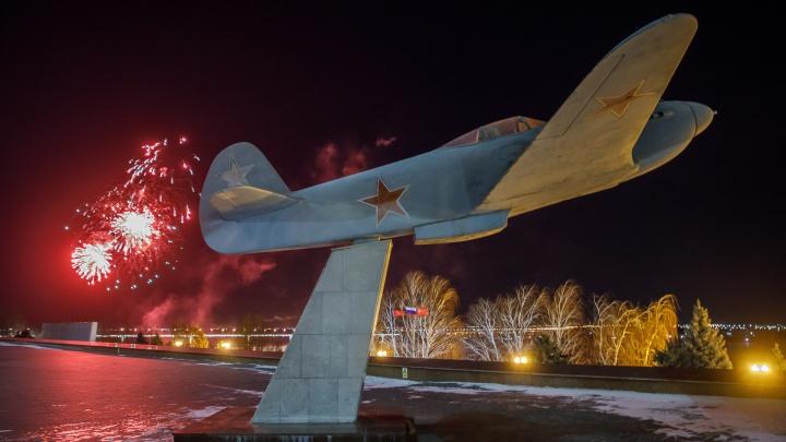 Финальный аккорд праздника: в Волгограде прогремел салют в честь Дня защитника Отечества