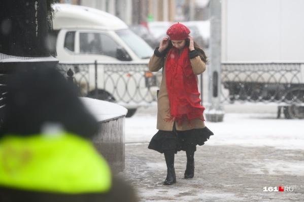 Одевайтесь теплее в ближайшие дни
