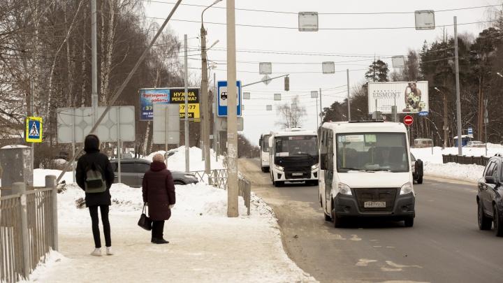 Власти Ярославля рассказали, когда представят обновленную транспортную схему
