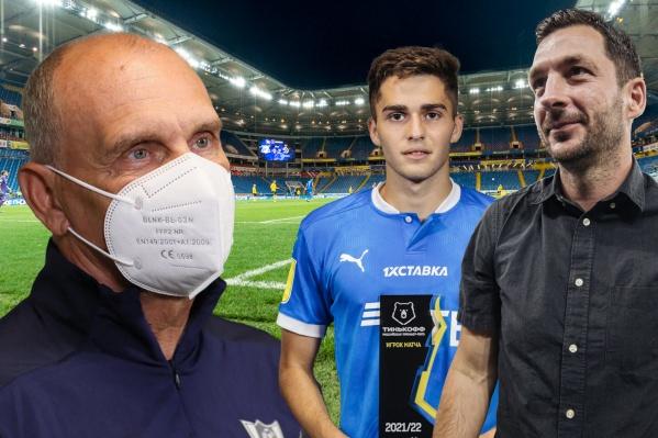 Ростовчане начали сезон с поражения от «Динамо»
