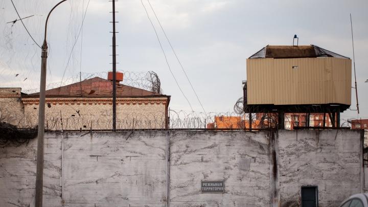 Тюменские колонии пополнили две тысячи осужденных. На какие преступления они идут чаще всего?