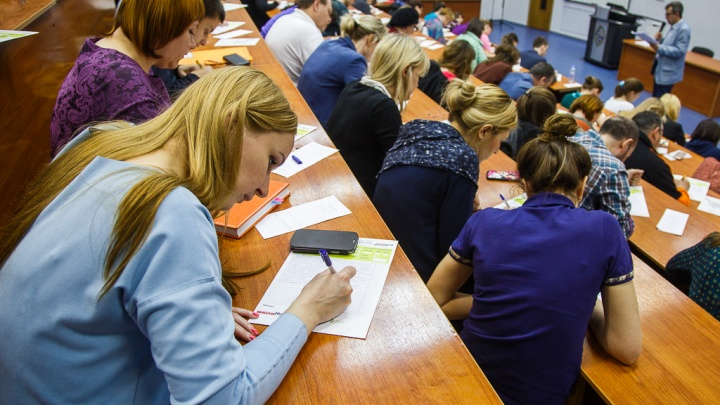 Лафе — конец: студенты Волгограда 1февраля возвращаются в аудитории