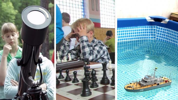 В Челябинске началась запись в секции. Пять бесплатных (и классных) кружков, куда отдать ребенка