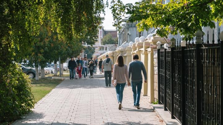 В Самарской области увеличилось количество разводов