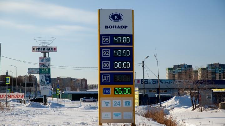 Такого не видели с 2012 года: в Тюмени за несколько дней взлетели цены на газовое топливо