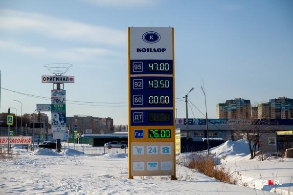 26 рублей за литр газа. Тюменские водители негодуют