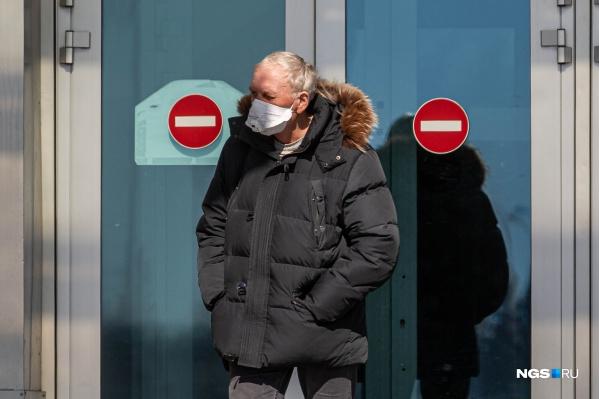 Будем ли мы встречать весну в масках?