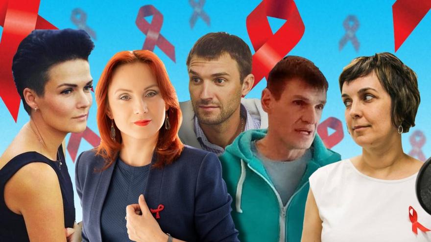 «Ее убил страх быть отвергнутой»: почему вXXIвеке россияне продолжают умирать от СПИДа
