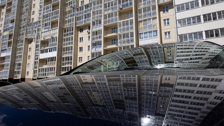 В Челябинской области переоценили недвижимость: объясняем в 5 карточках, как узнать и оспорить результаты