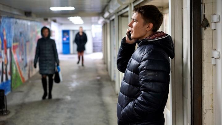За последнюю неделю дистанционные мошенники обманули омичей на семь миллионов рублей