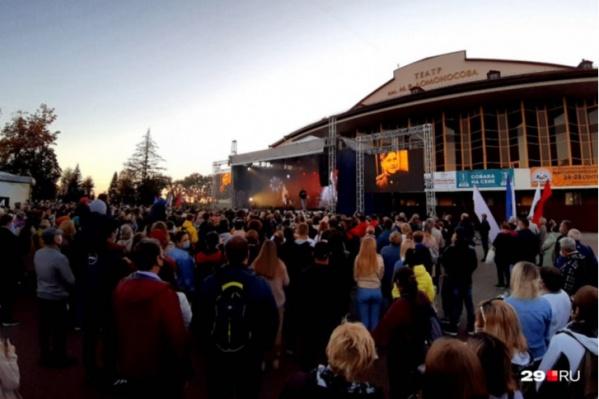 По информации правительства региона, концерты в сентябре были исключениями из правил