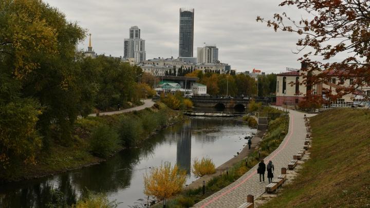 В Екатеринбурге готовятся благоустроить 4 километра набережной Исети. Рассказываем, кто этим займется