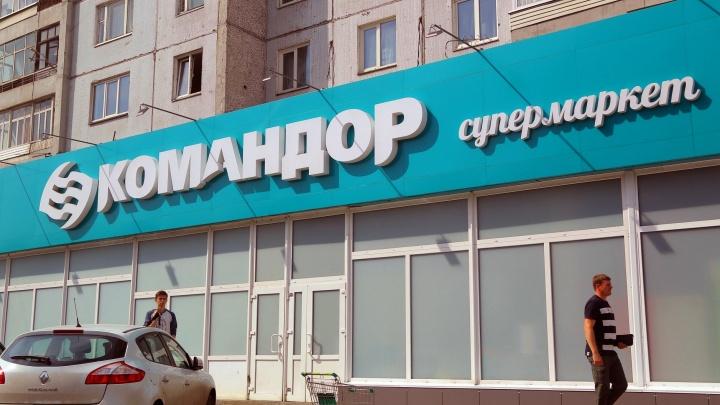«Патентный тролль» отсудил у сети «Командор» название и 20 миллионов рублей