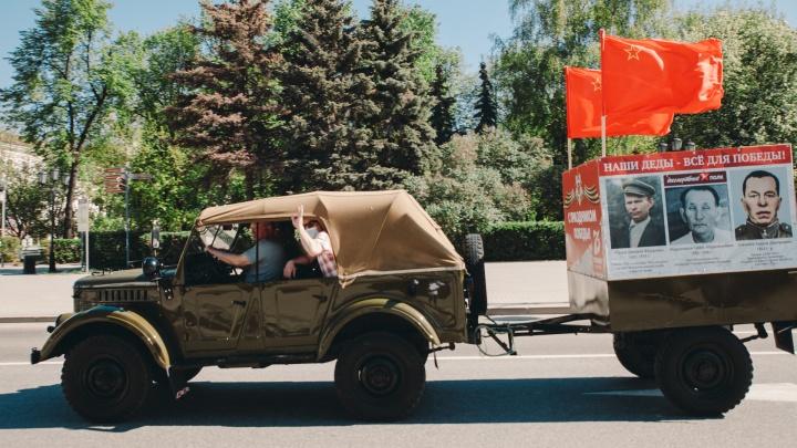 В Тюмени не будет шествия «Бессмертного полка» 9 Мая