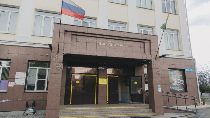 Мама первоклассника пожаловалась на сбор 50 тысяч рублей при зачислении в челябинскую гимназию