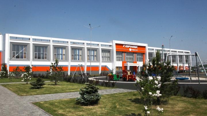 Меняют жизнь к лучшему: как угольная компания развивает города Сибири