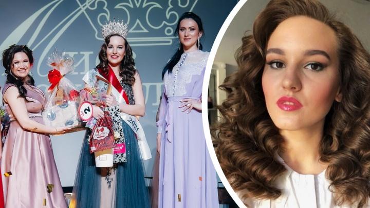 «Я бы назвала звезду своим именем»: мисс Ярославль рассказала об изнанке конкурса красоты
