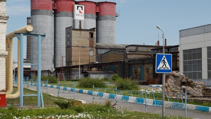 В Волгограде на заводе РУСАЛ погиб рабочий
