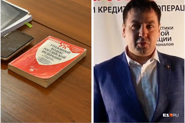 Константин Греков обвиняется в особо крупном мошенничестве