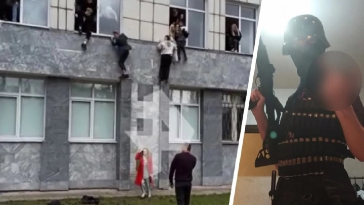 «Они все психопаты». В Екатеринбурге учителям рассказали, как вычислять потенциальных стрелков