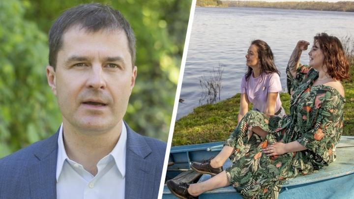 «Слабость градоначальника»: ярославцы ответили мэру, обвинившему жителей в вандализме