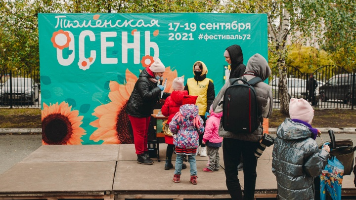 Известны предварительные результаты. Как прошли выборы в Тюменской области (в палатке и с танцами)