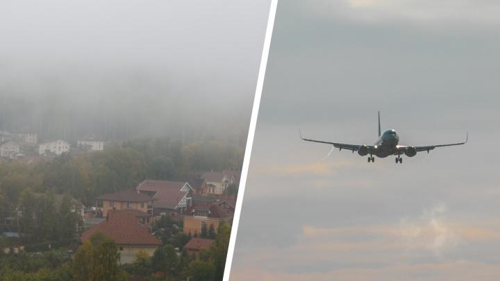 Красноярск накрыло сильным туманом. Вылеты из аэропорта сдвинули