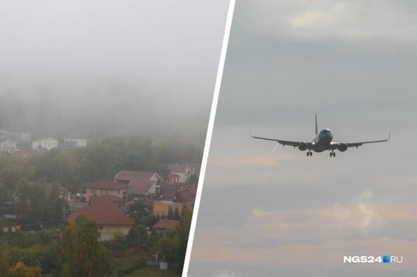 Утром в Красноярске и пригороде был туман