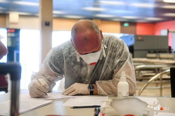 """Вакцинация от <nobr class=""""_"""">COVID-19</nobr> для ряда профессий в регионе стала обязательной"""