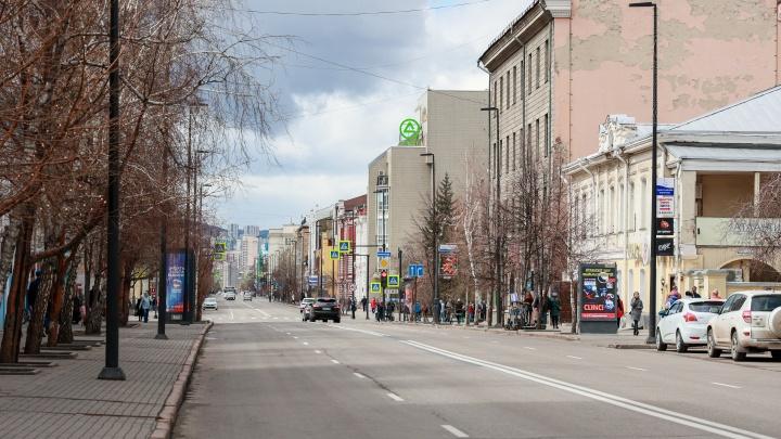 На участке проспекта Мира на сутки запретят парковку