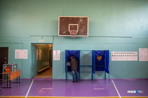 Выборы в НСО проходят на 1996 избирательных участках