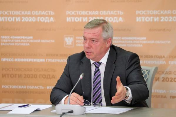 Из-за пандемии часть журналистов участвовала в пресс-конференции с Голубевым по видеосвязи