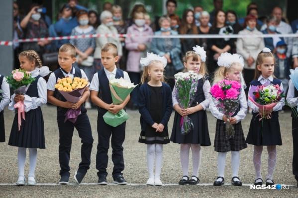 Пойти в первый класс дети могут уже в возрасте 6 лет и 6 месяцев