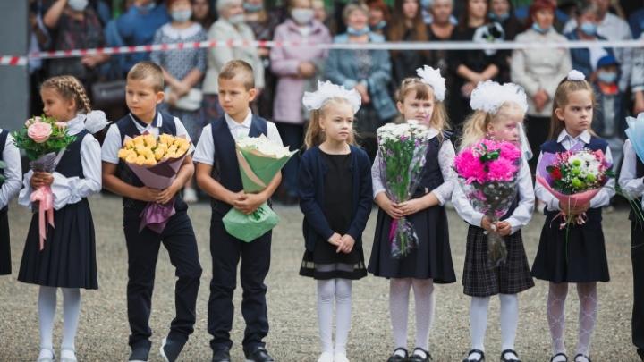 В Минобразования Кузбасса рассказали, когда в 2021 году записывать ребенка в школу