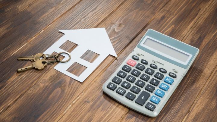 Выгодная сделка: в СТРОЙЛЕСБАНКе оформят ипотеку без страховки