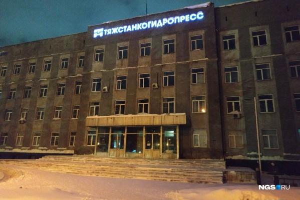 Профсоюз работников промышленности подтвердил запланированное сокращение сотрудников завода «Тяжстанкогидропресс»