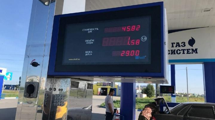 Поставщики газа пообещали на месяц заморозить цену топлива в Курганской области