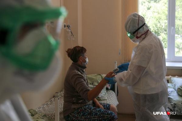 В Башкирии снова зафиксировали рекордную заболеваемость <nobr>COVID-19</nobr>