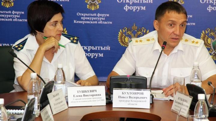 Главный прокурор Кузбасса возглавит прокуратуру Пермского края